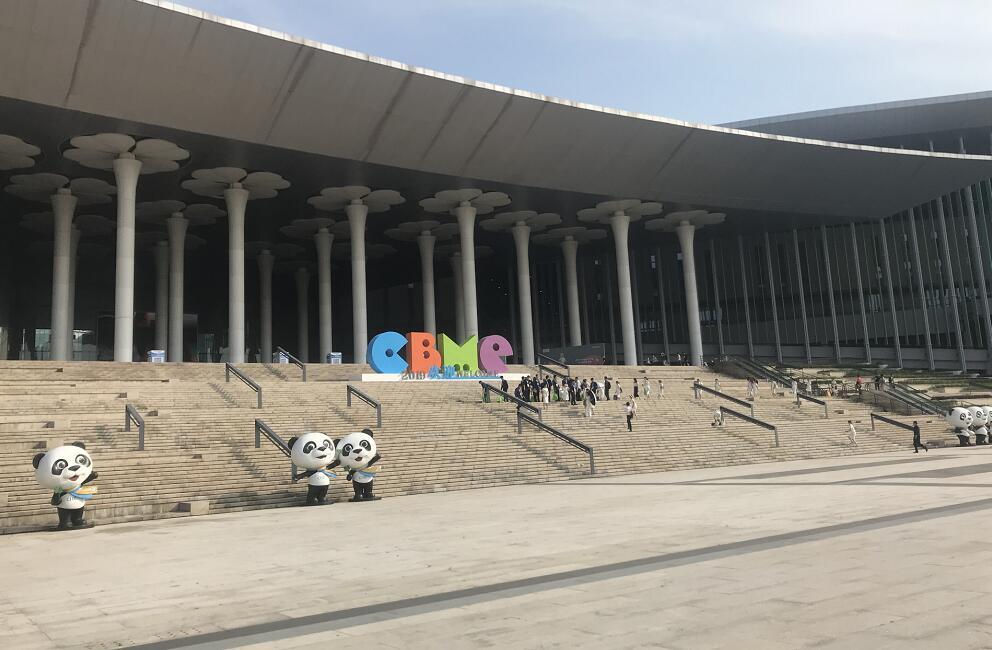 中国婴童招商网受邀参加第19届CBME中国孕婴童展