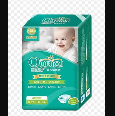 欧比奇婴儿纸尿裤