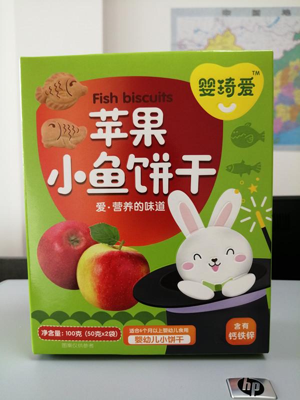 苹果小鱼饼干