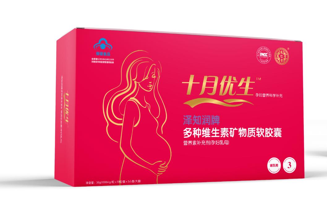 凤仁堂——十月优生多种维生素矿物质软胶囊(孕妇乳母)3阶