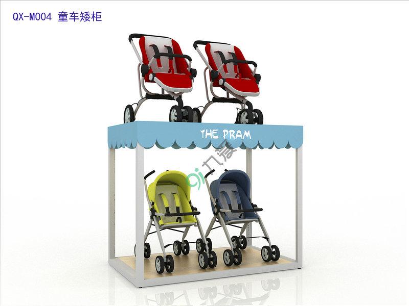 九爱道具清新风系列QX-M004 童车矮柜