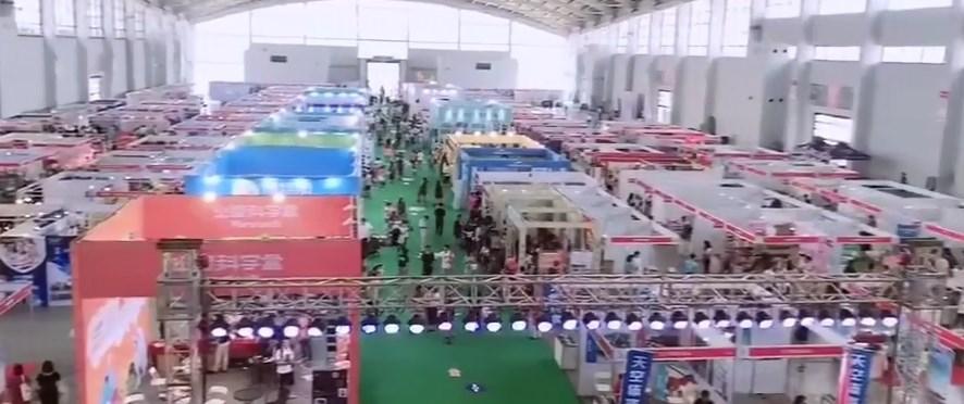 2020辽宁沈阳孕婴童产品博览会  邀请函