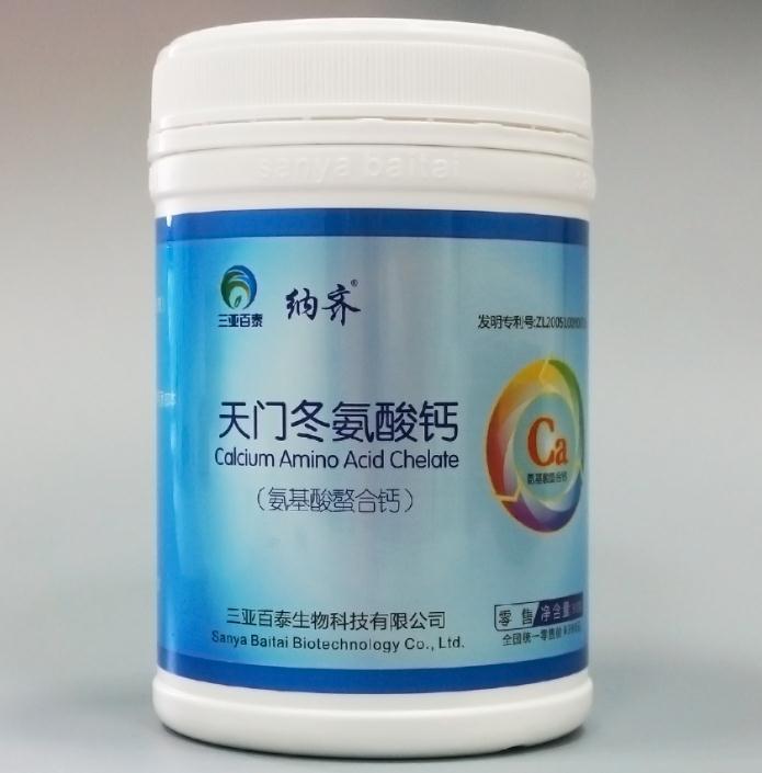 天门冬氨酸钙纳齐中老年人骨质疏松钙立速孕妇纳米螯合钙
