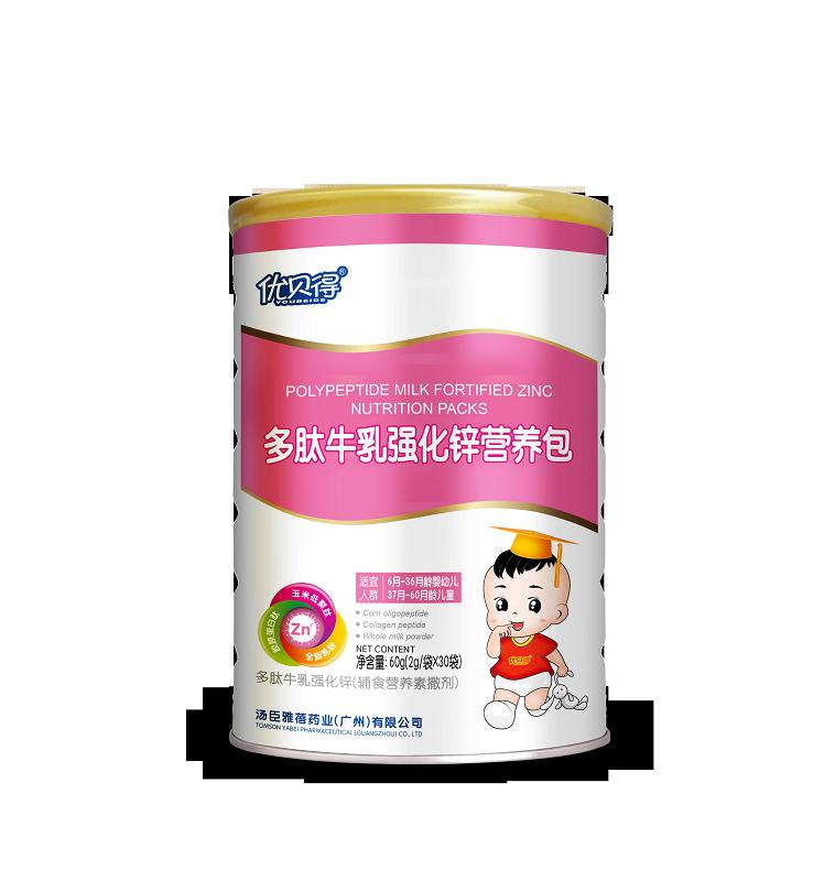 优贝得多肽强化锌营养包