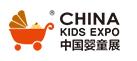 上海婴童展CKE中国孕婴童展