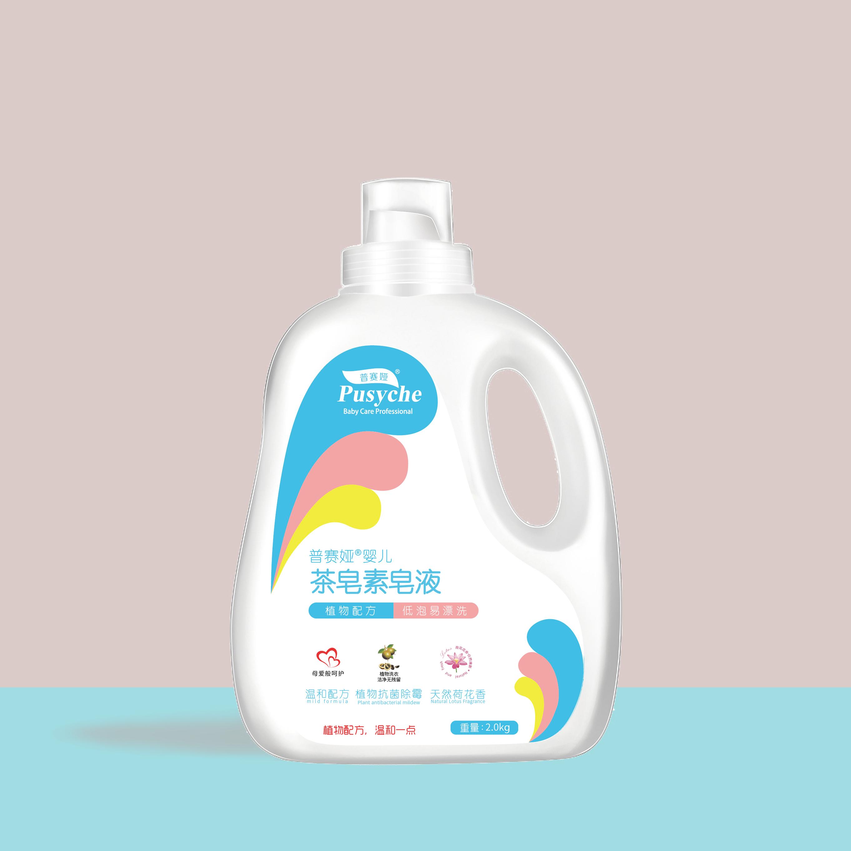 普赛娅婴儿洗衣液/皂液