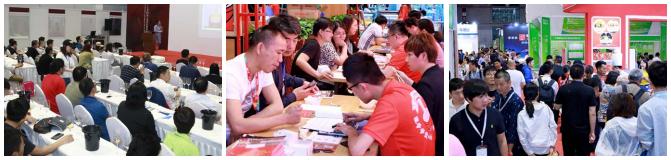 2021上海烘焙展5月06日