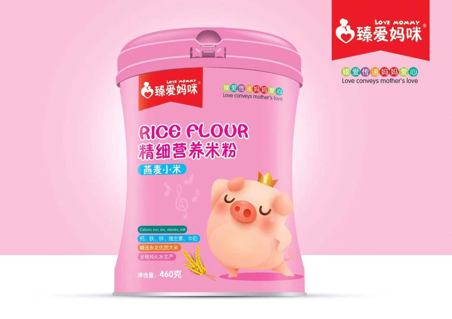 臻爱妈咪燕麦小米精细营养米粉