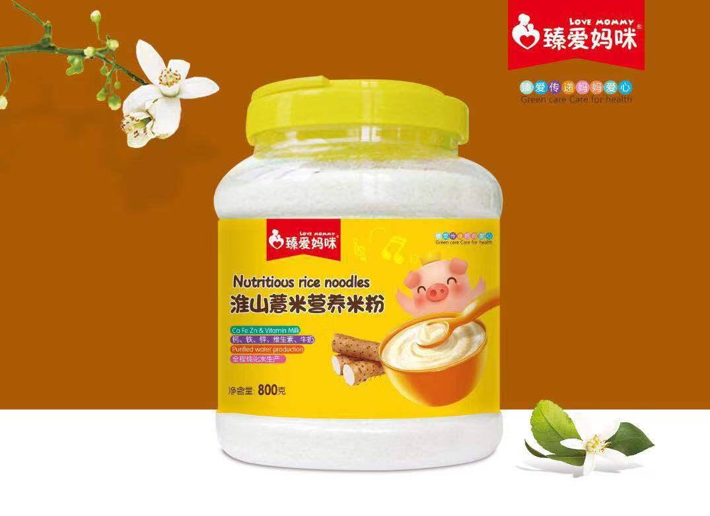 臻爱妈咪800克淮山薏米营养米粉