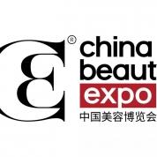 2021年上海日化口腔洗涤用品展览会