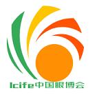 2021近视矫正展,眼睛护理展,眼科医疗器械展、中国眼博会