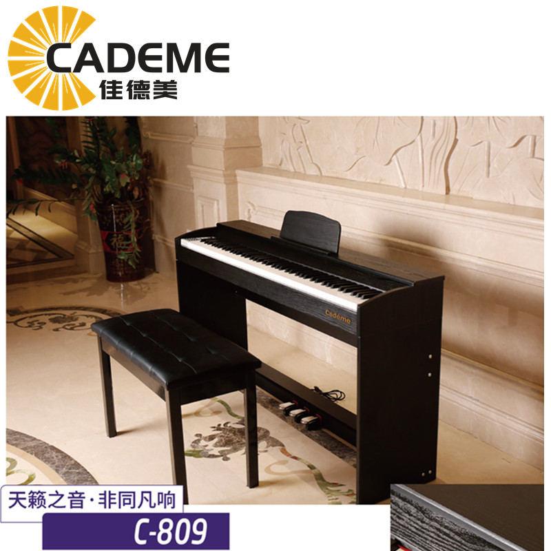 泉州佳德美电钢琴C-809