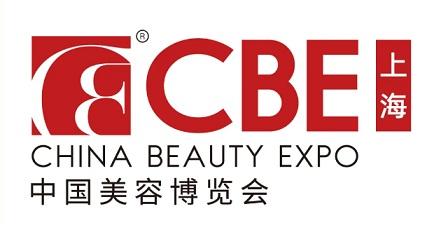 2022年上海美博会-2022上海浦东美博会CBE